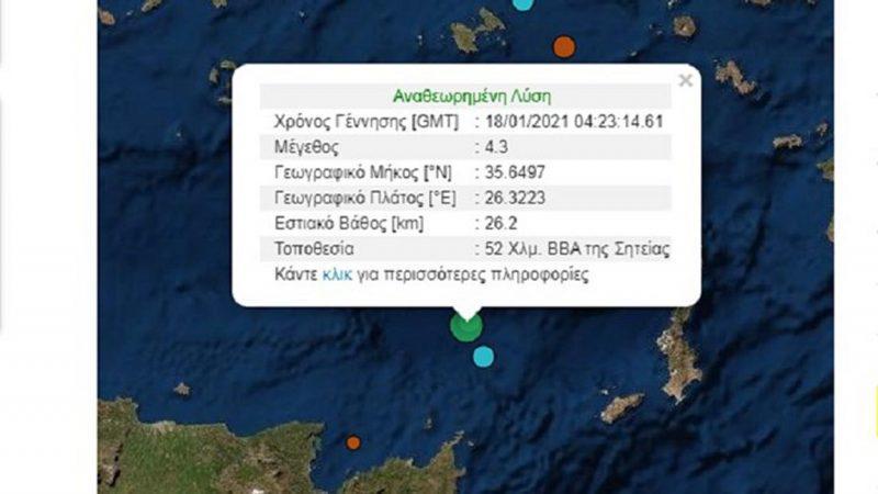 Σεισμός 4,3 Ρίχτερ στον θαλάσσιο χώρο της Σητείας