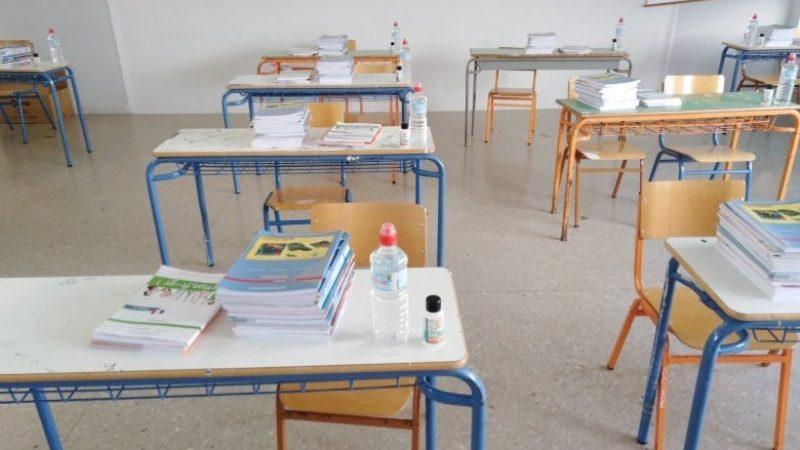 Σητεία – κορωνοϊός: Γονείς αποφάσισαν να μην στείλουν τα παιδιά τους στο σχολείο