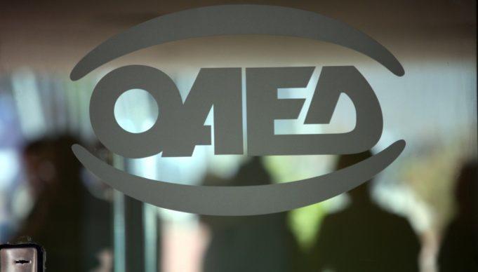 Nέο πρόγραμμα του ΟΑΕΔ για 5.000 ανέργους έως 29 ετών