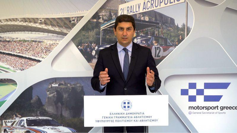 Το Παγκόσμιο Πρωτάθλημα Ράλλυ (WRC) επιστρέφει στην Ελλάδα σε