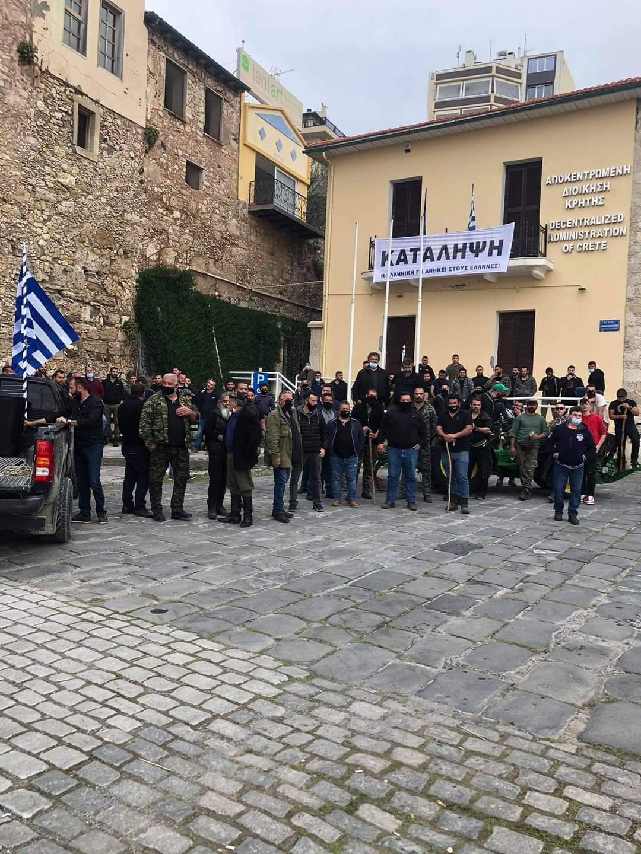 Κατάληψη στην Αποκεντρωμένη Διοίκηση Κρήτης από τους αγρότες για τους δασικούς χάρτες