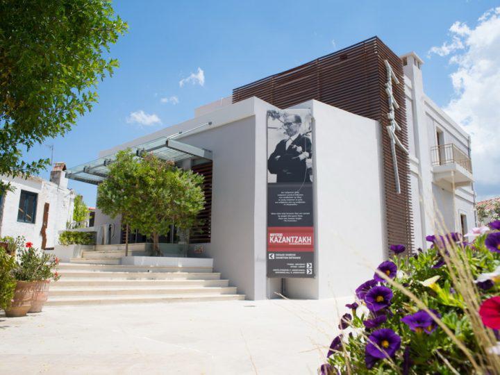 Το Μουσείο Καζαντζάκη υποδέχεται ξανά για τους επισκέπτες του και γιορτάζει τη Διεθνή Ημέρα Μουσείων