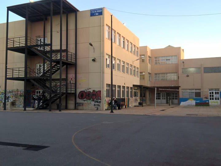16 ειδικότητες σπουδών για ενήλικες στο 4ο Εσπερινό ΕΠΑΛ Ηρακλείου (Εγγραφές έως 2 Ιουλίου 2021)