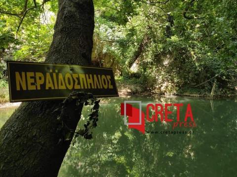 Νεραϊδόσπηλιος: Ένας επίγειος παράδεισος στο Δήμο Αρχανών-Αστερουσίων