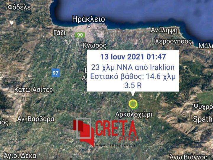 Συνεχίζονται οι σεισμοί στο ίδιο περίπου σημείο