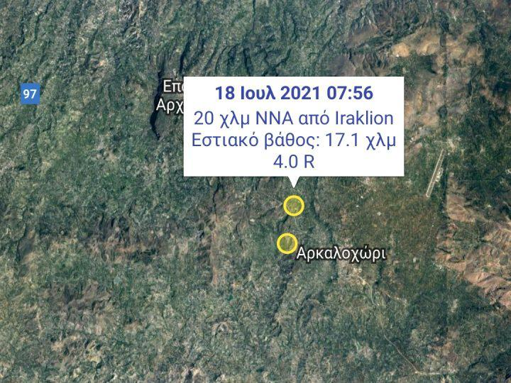Σεισμός 4 Ρίχτερ στην Κρήτη