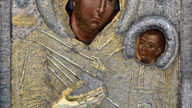 Υποδοχή της Ιεράς Εικόνος της Παναγίας Γοργοϋπήκοου