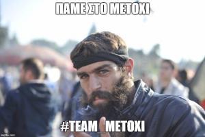 teammetoxi1