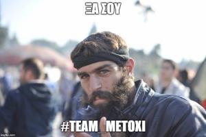 teammetoxi3